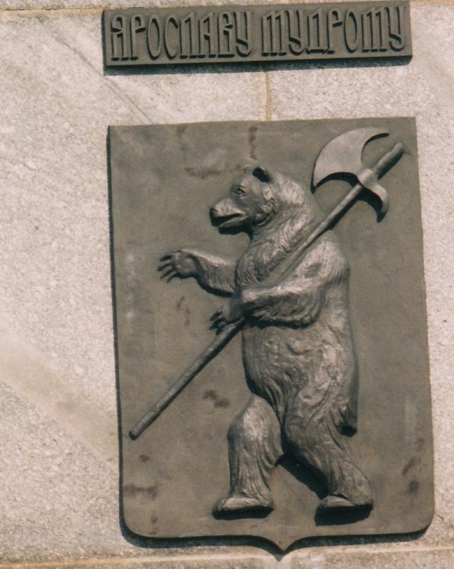 bear-in-yaroslavl_0001