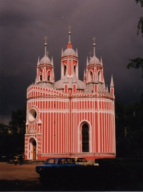 cheshme-church